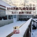 雪景Q10玫瑰