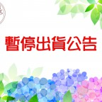 gahag-0094950830-1